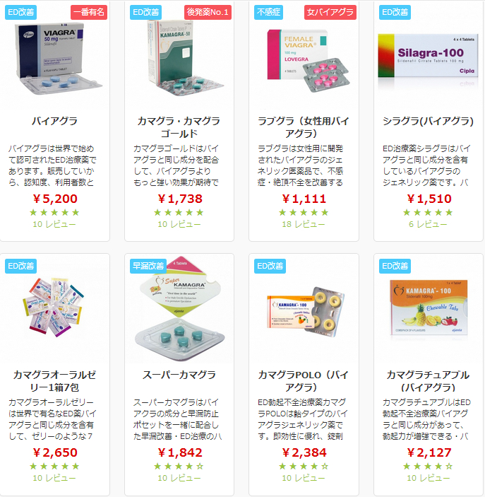f:id:Overseasmedicine:20170405184032j:plain