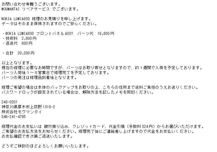 f:id:Ovis:20150324232650p:plain