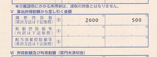 f:id:Ovis:20200624172040p:plain