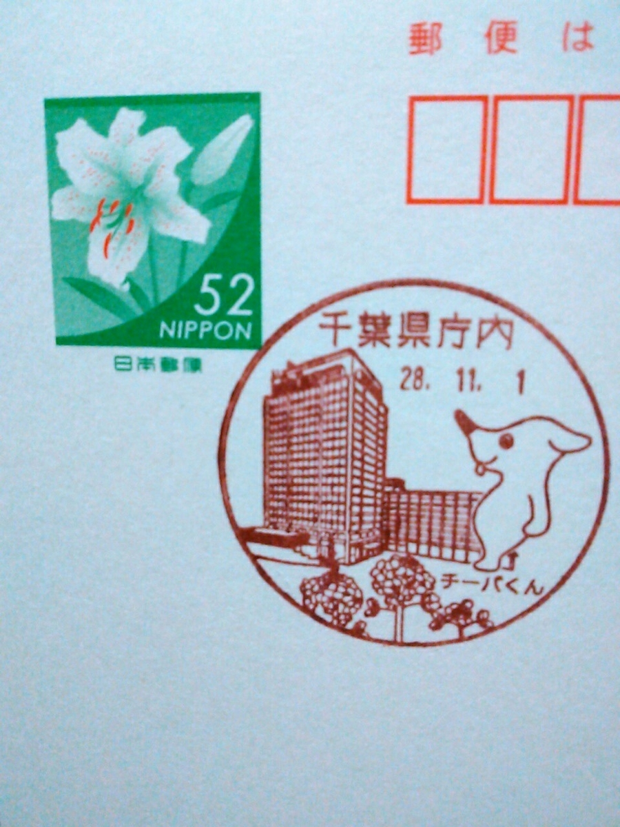 f:id:Oyamada23:20200106231217j:plain