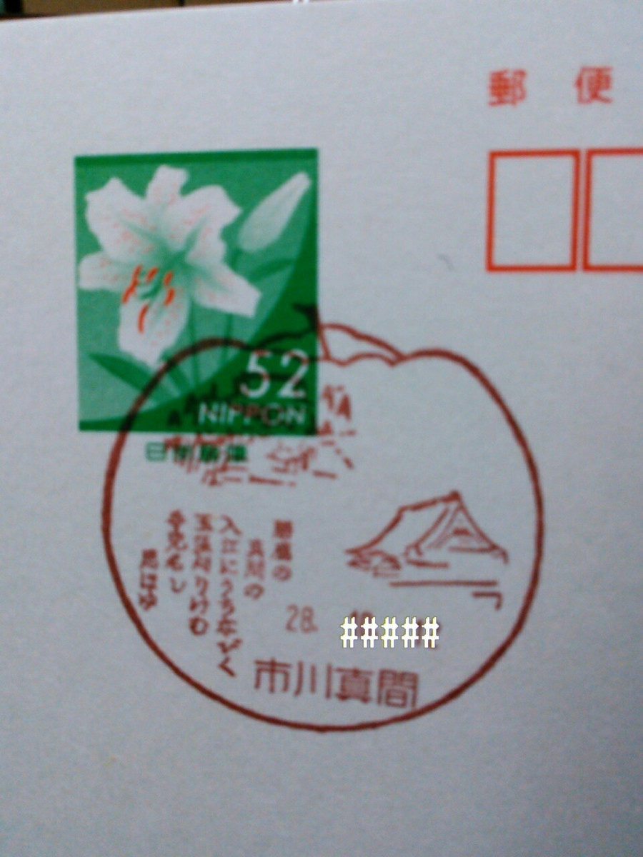 f:id:Oyamada23:20200129003013j:plain
