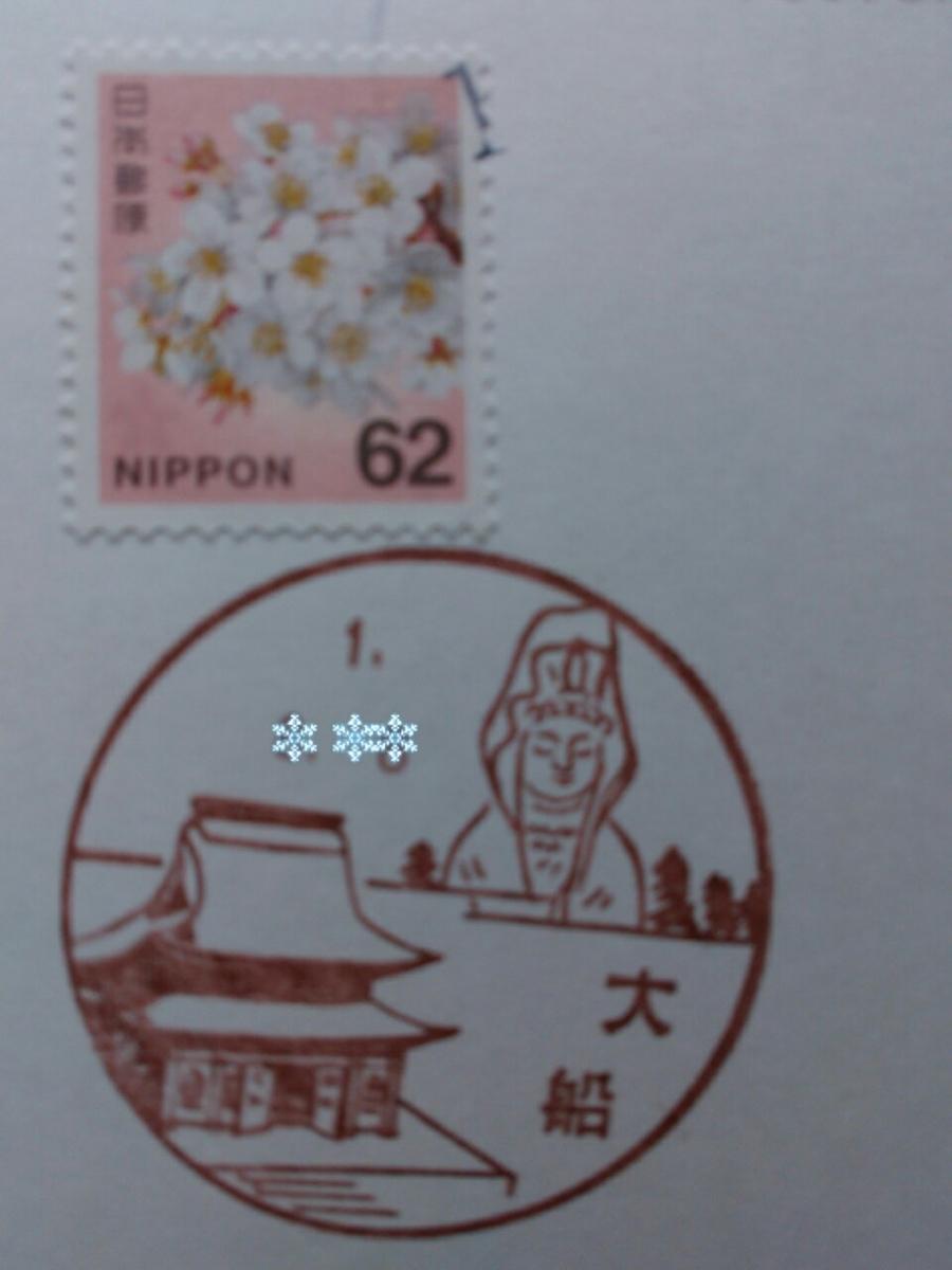 f:id:Oyamada23:20200225223800j:plain