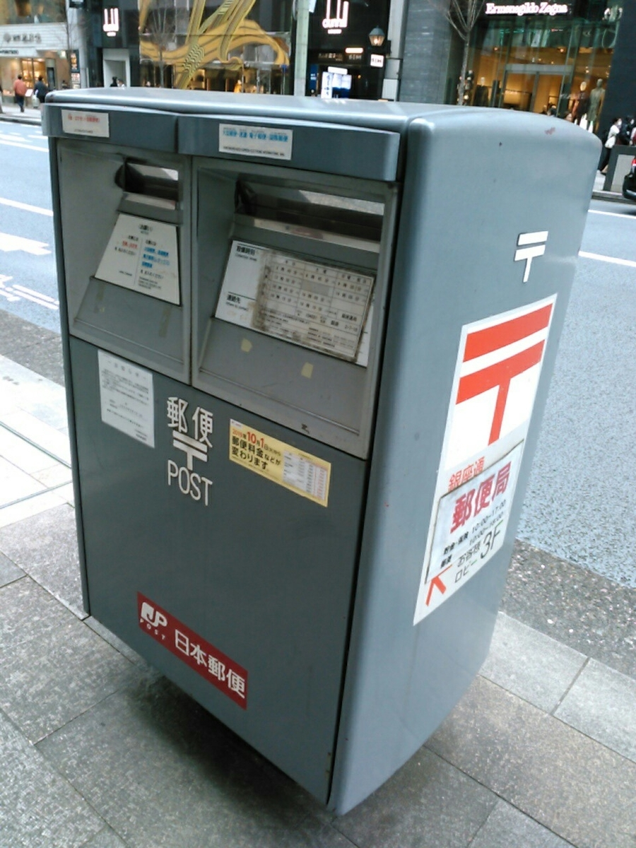 f:id:Oyamada23:20200328232259j:plain