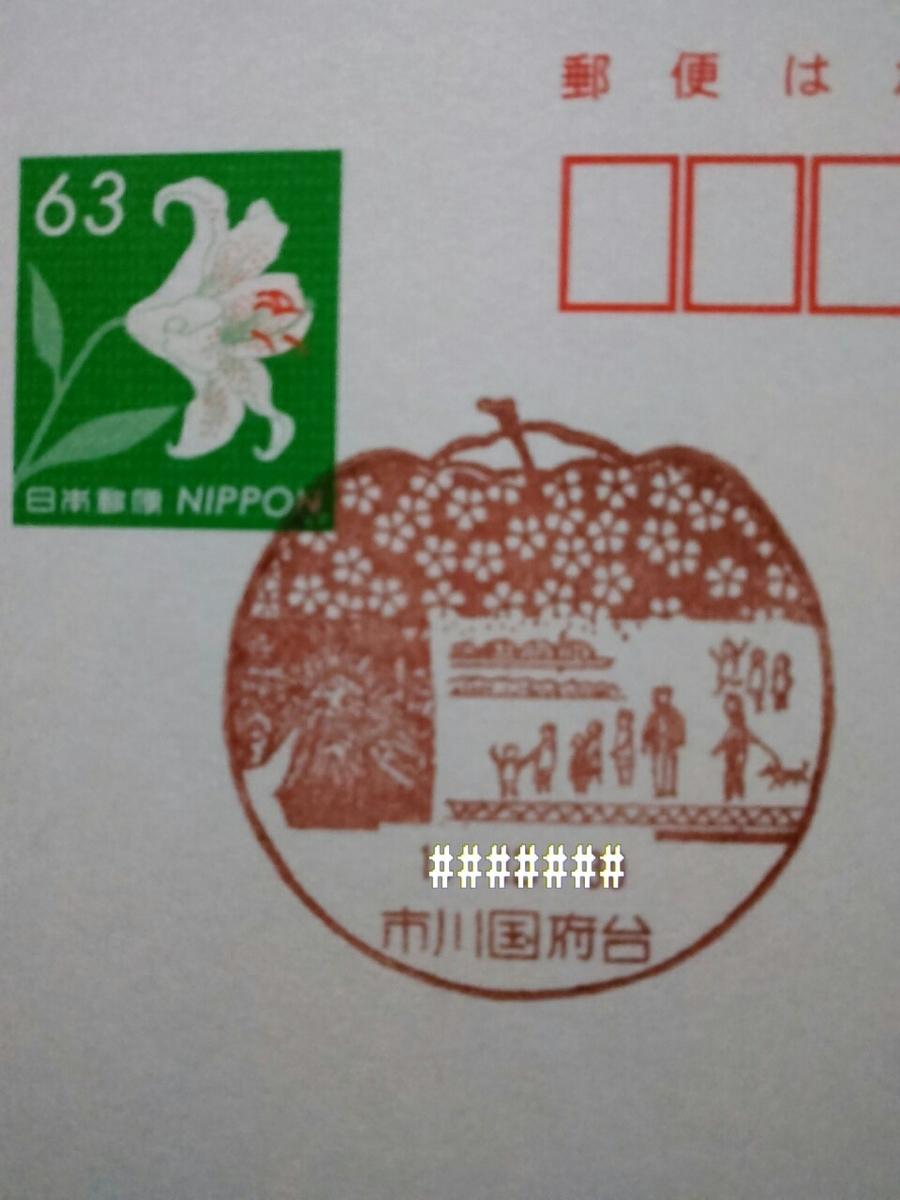 f:id:Oyamada23:20200330165715j:plain
