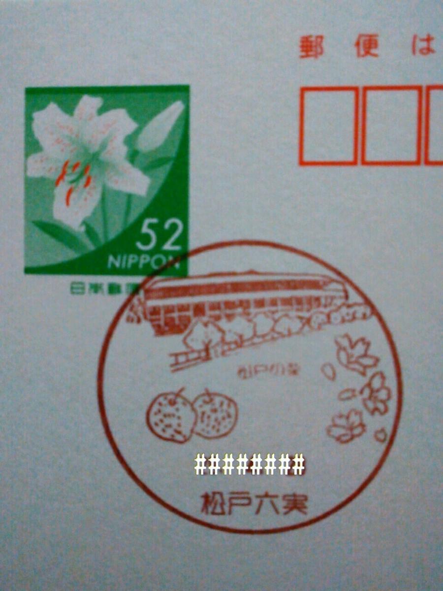 f:id:Oyamada23:20200415193157j:plain