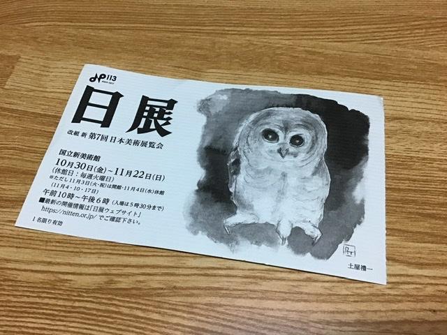f:id:Oyamada23:20201121231119j:plain
