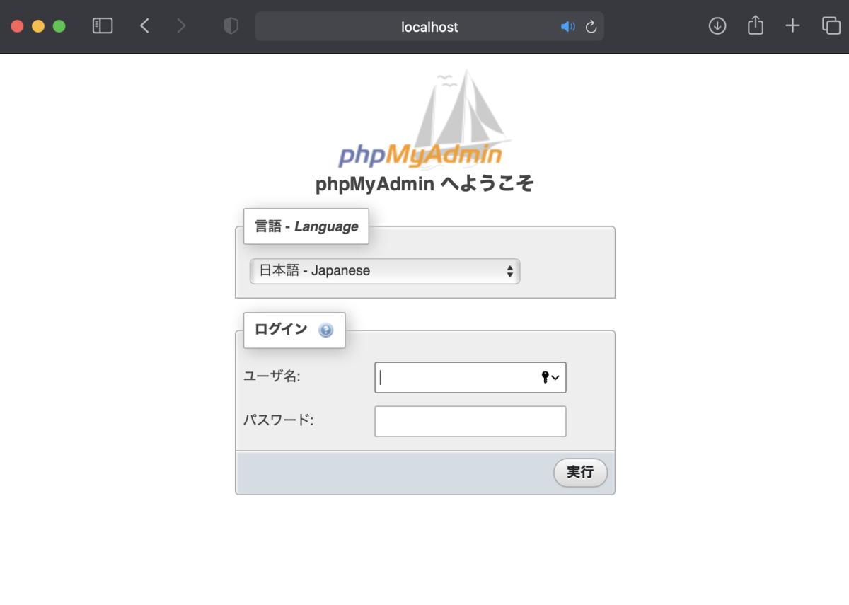 f:id:OyogenaiTaiyak1:20210616074329p:plain