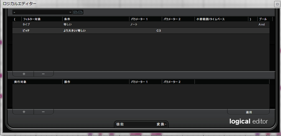 f:id:OzaShin:20170527113425j:plain