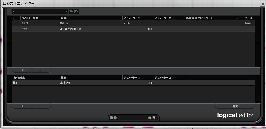 f:id:OzaShin:20170527113519j:plain