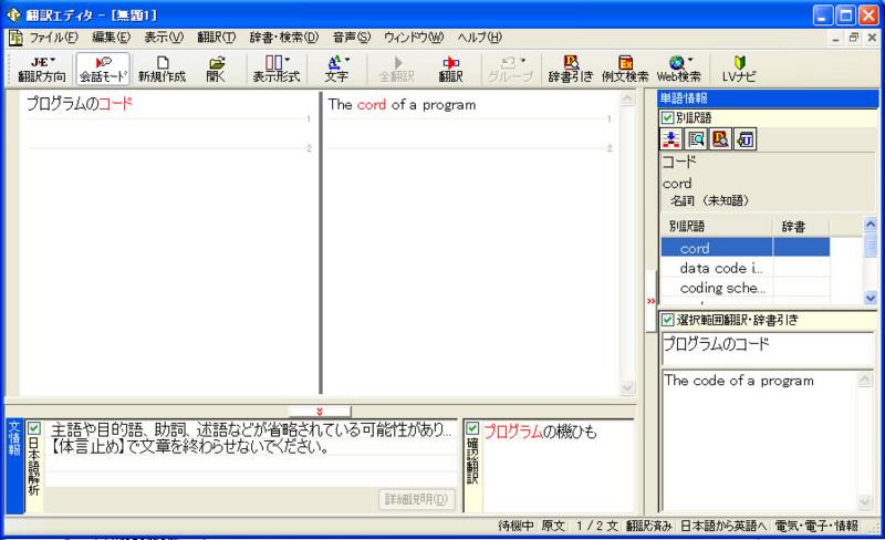 f:id:Ozy:20080913155436j:image