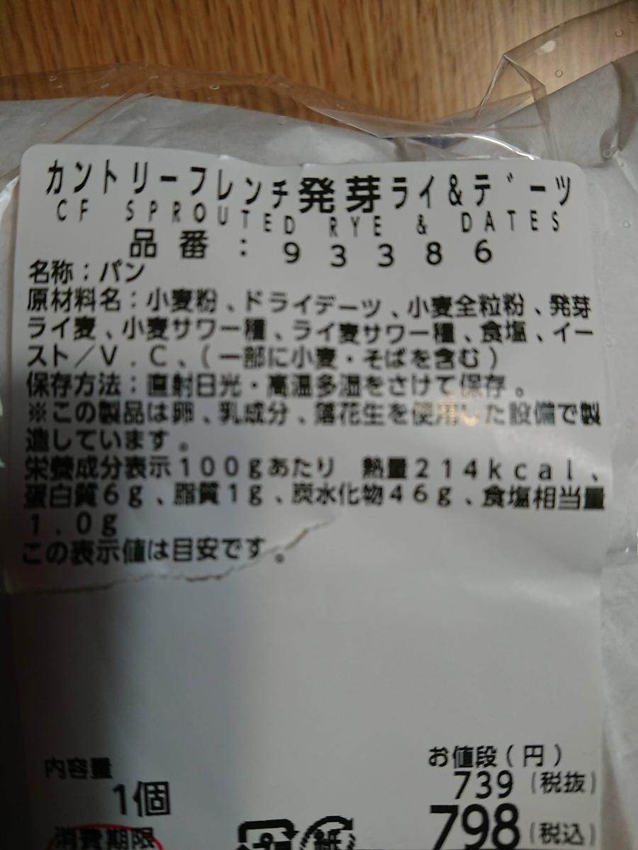 f:id:P-chanmama:20201227202314j:plain