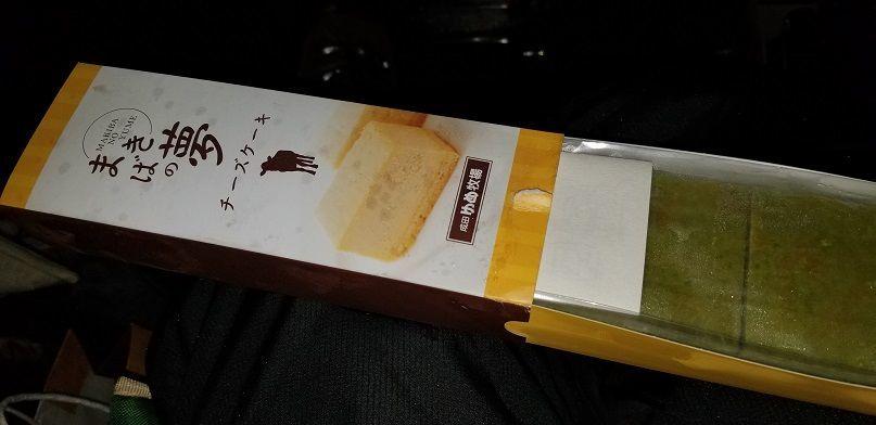 成田ゆめ牧場 チーズケーキ 抹茶