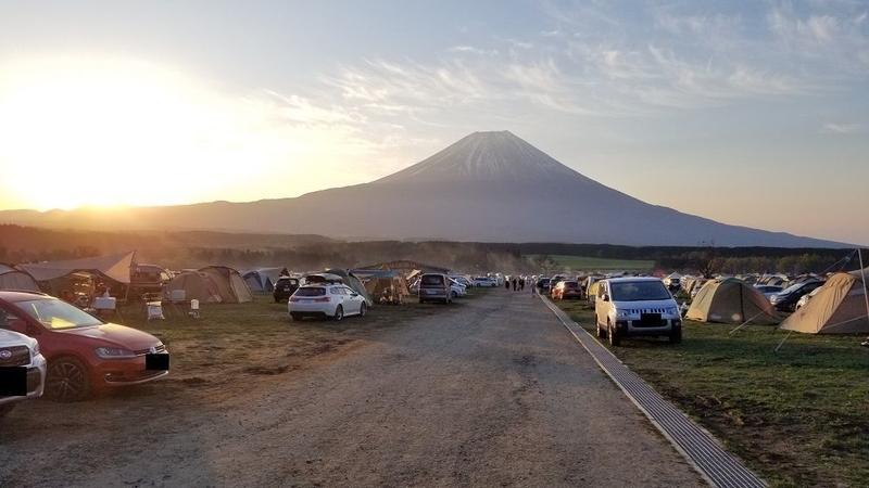 ふもとっぱら 日の出 富士山