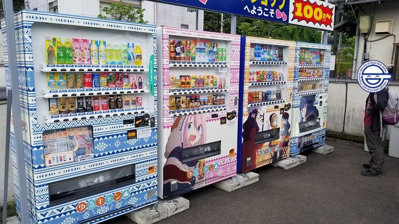身延駅 ゆるキャン