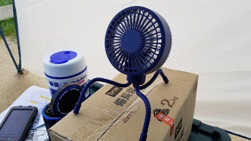 キャンプ 夏 扇風機 小型