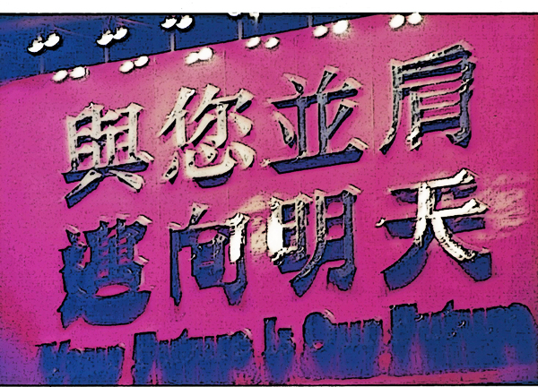 f:id:PANALI:20161022184837j:image