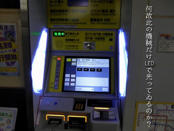 f:id:PANALI:20170523004312j:image