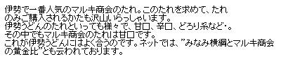 f:id:PARM:20160423000048j:plain