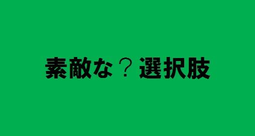 f:id:PARM:20161217213334j:plain