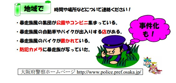 f:id:PARM:20170411153452j:plain