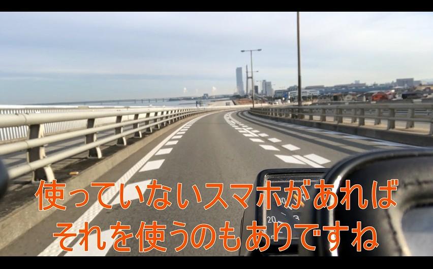 f:id:PARM:20200122011132j:plain