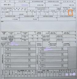 f:id:PDD-NOS:20210719132919j:plain