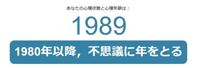 f:id:PECHEDENFER:20181211200956j:plain