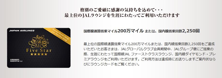f:id:PECHEDENFER:20200919182955j:plain