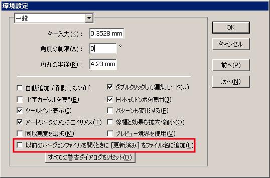 f:id:PEH01404:20081224190050p:image