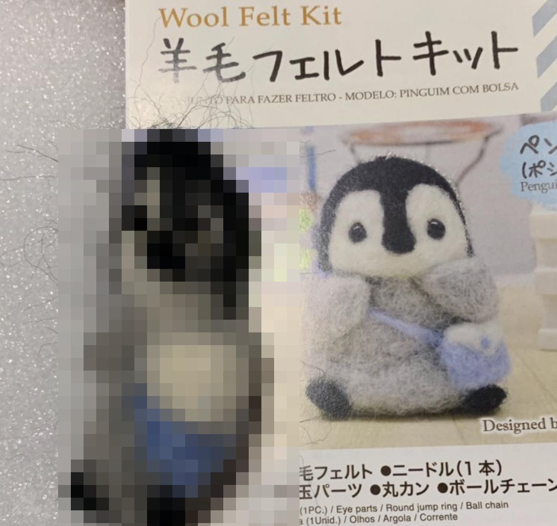 f:id:PEN-teru:20190621002934p:plain