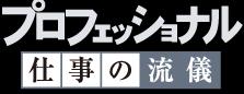 f:id:PIANO_FIRST_STEP:20201202070514p:plain