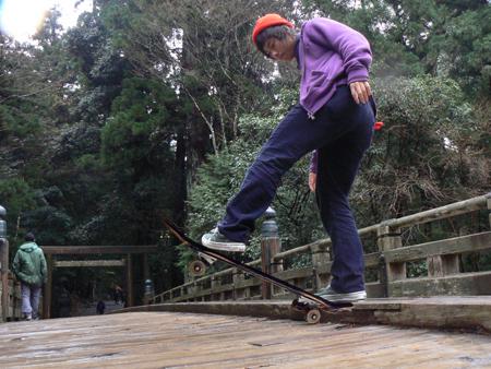 B/S Tailslide in 伊勢神宮