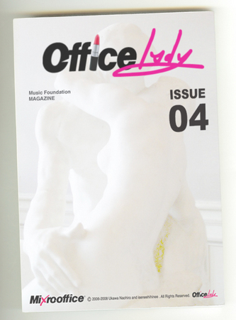 officelady issue 04