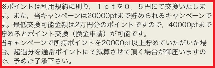 f:id:PJPBLOG:20170724124945p:plain
