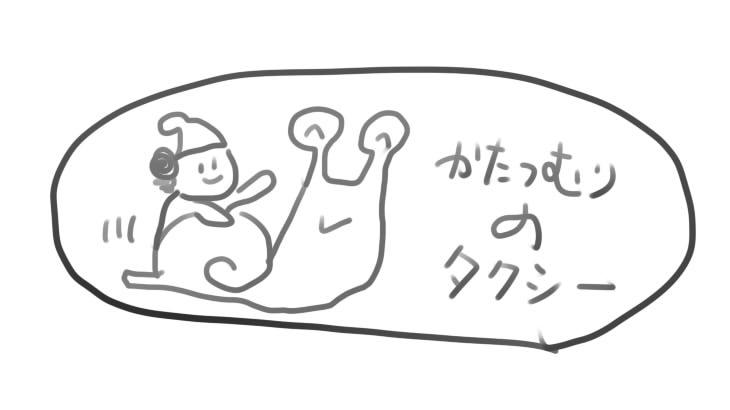 f:id:PKyamamoto:20190527133145j:plain