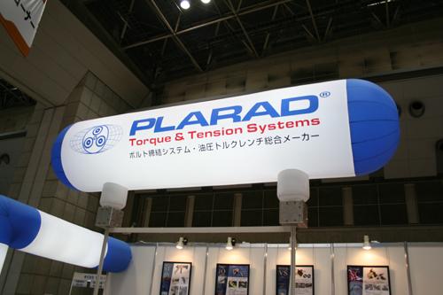 日本プララド・メンテナンステクノショー