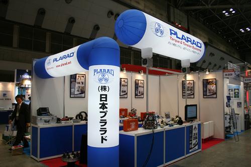 日本プララド・メンテナンステクノショー2007