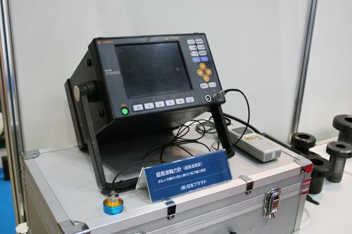 超音波軸力計