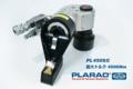 [油圧トルクレンチ][油圧レンチ][トルク管理工具][大型ボルト締め]油圧トルクレンチ PL450SC最大トルク4500Nm