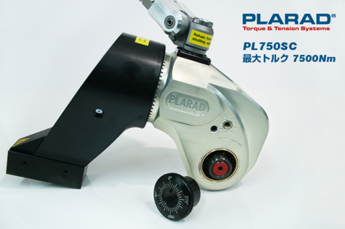 油圧トルクレンチPL750SC 回転角度インジケーター