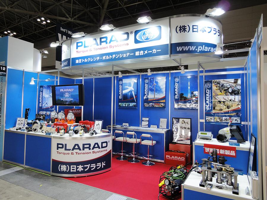 国際風力発電展にて日本プララド 油圧トルクレンチ