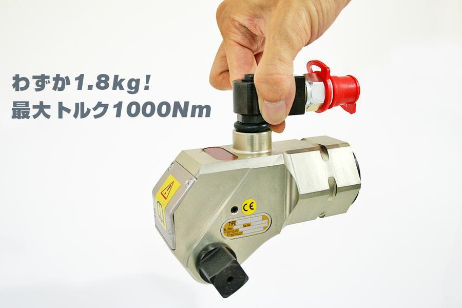 日本プララド - 超小型なのにトルクレンチ締付け1000Nm