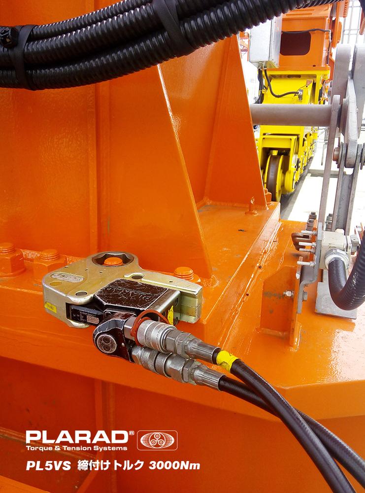 日本プララド - 油圧トルクレンチでM42ボルト締め付けトルク3000Nm