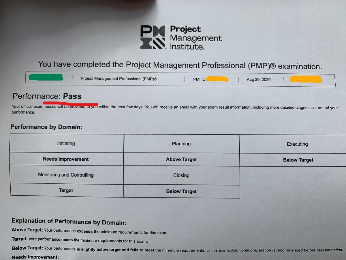 PMP試験直前特別講座 合格者の声