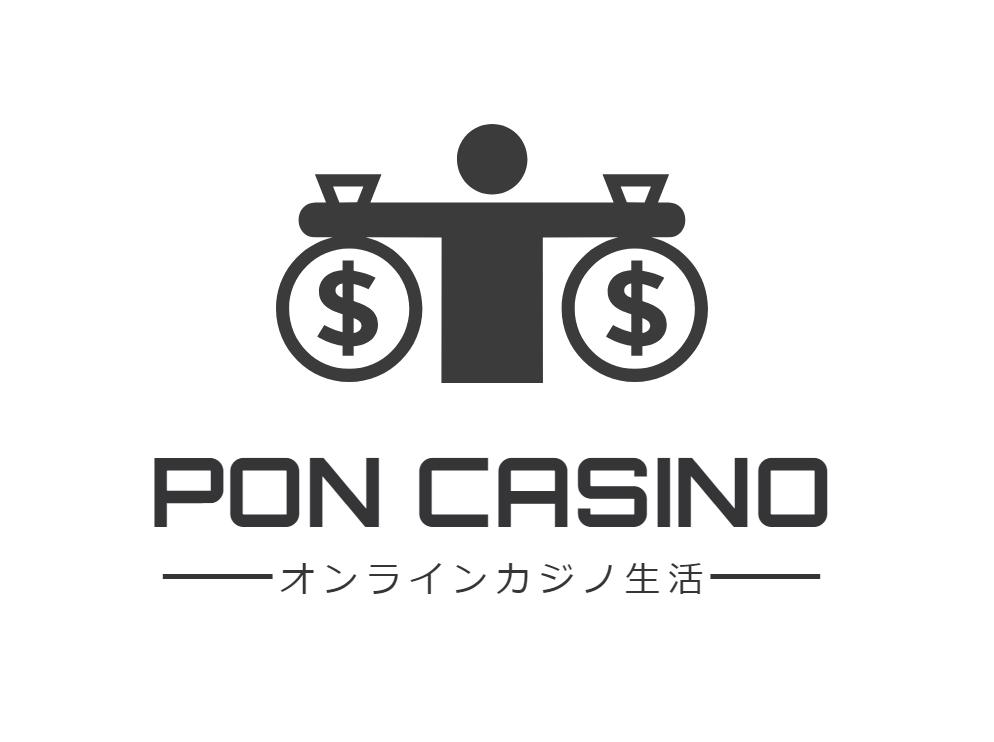 f:id:PONCAZINO:20200531162045p:plain