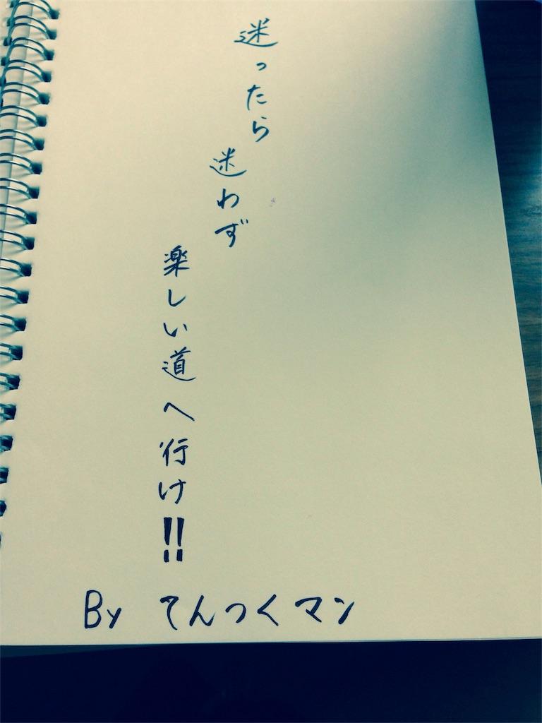 f:id:POPORO_KOTONOHATUMUGIYA:20170604204117j:image
