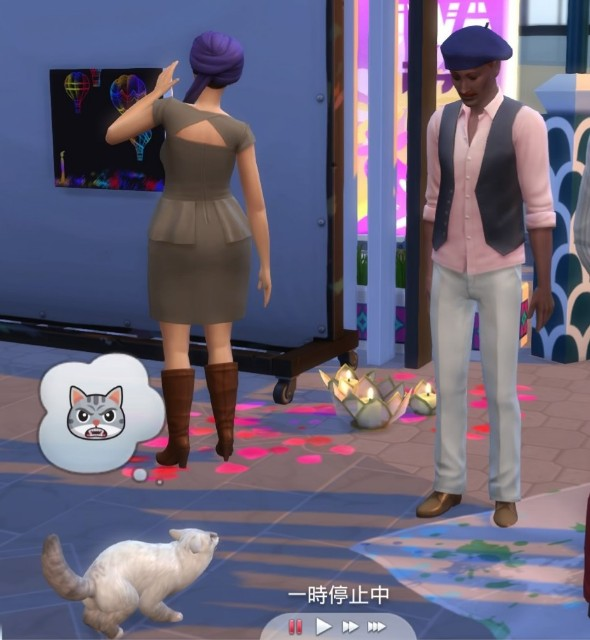f:id:PS4SIMS4:20190731002336j:plain