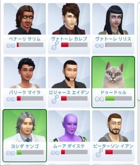 f:id:PS4SIMS4:20190731004008j:plain