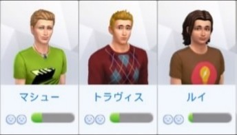 f:id:PS4SIMS4:20190805231949j:plain