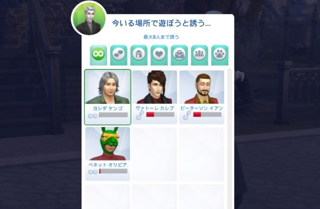 f:id:PS4SIMS4:20190821150140j:plain